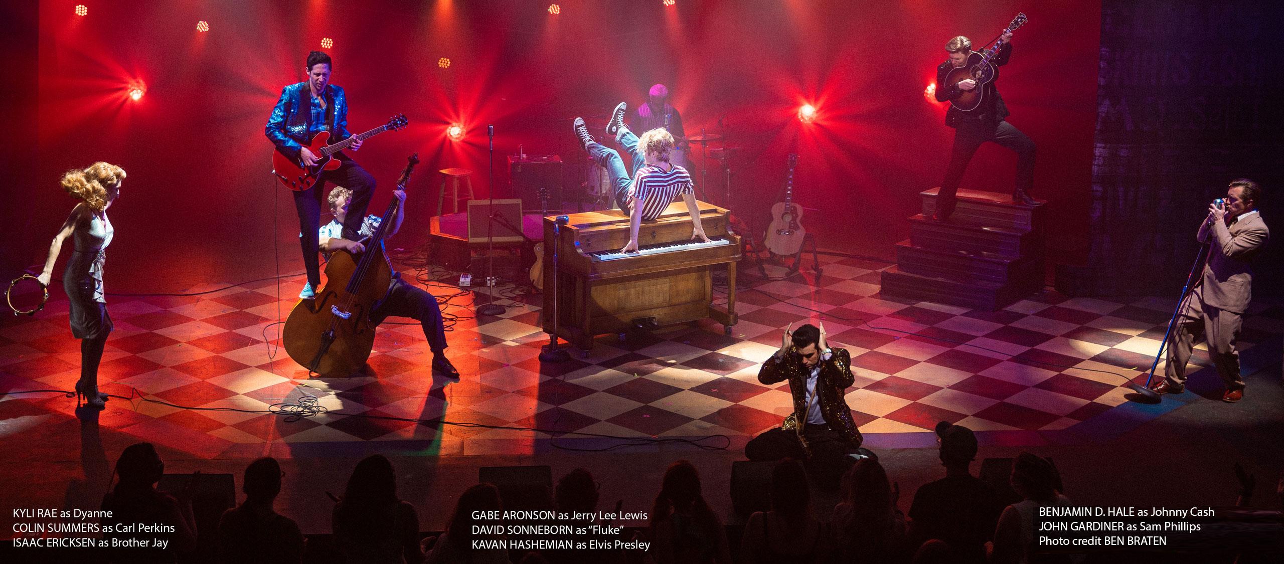 The audience dances to the Million Dollar Quartet